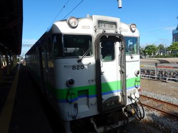DSCN7119_00001.jpg